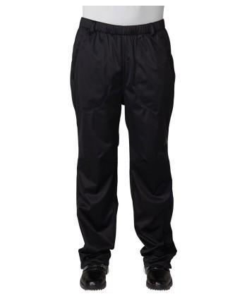 Pánské nepromokavé kalhoty Adidas ClimaStorm SoftShell