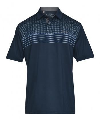 Pánske golfové tričko Under Armour CoolSwitch Launch